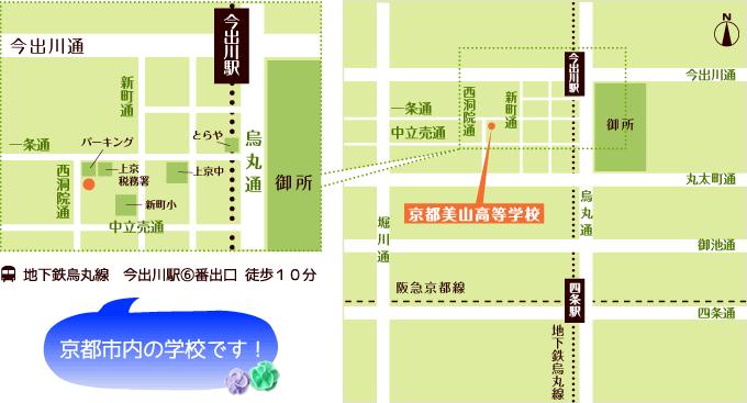 京都・大阪・滋賀・奈良・兵庫・神戸・福井の通信制高校 京都美山高等学校