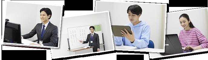 滋賀の通信制高校 不登校生支援 京都美山高等学校 平成27年度 転入編入受付中